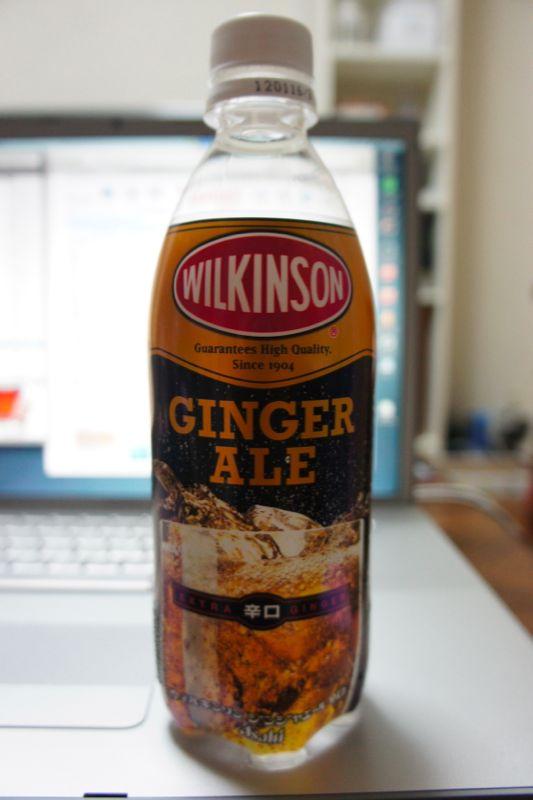 Ginger_ale