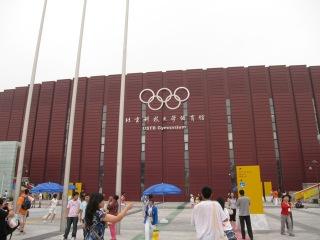 2008_olympic_16