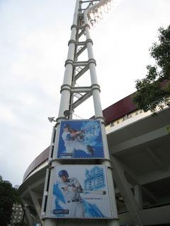 2008_jp_3